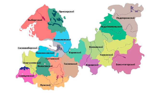 Районы Ленобласти